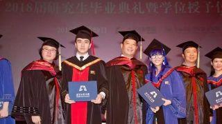 翟天临学霸人设崩塌?北京电影学院、北京大学相继调查