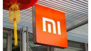 MSCI新纳入12家中国公司:工业富联、小米、美团在列