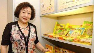 湾仔码头创办人臧健和逝世 她把水饺从小摊卖到全国