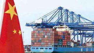 1月中国贸易顺差超出预期 一般贸易进出口增长13%