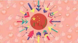 """破纪录!外资""""加注"""",2019年中国资本市场的力量有多猛?"""