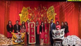【视频】马蹄铁举办新春盛宴 粤语天后演唱会共庆佳节