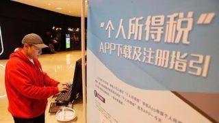 中国个税抵扣遇新烦恼 零缴税或将影响购房购车资格 官方回应