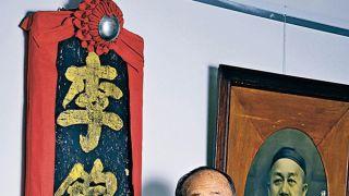 无限极母公司李锦记第三代传人进香港富豪前三:子女不准离婚