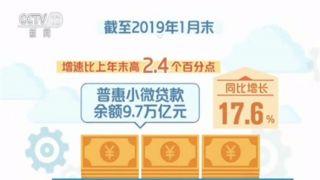 中国人民银行:1月份社会融资规模增量为4.64万亿元人民币