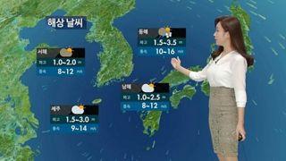 韩国一节目出现重大失误还照常播 女主持浑然不知