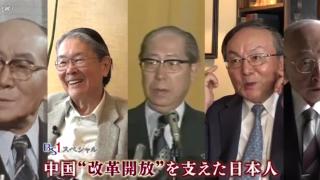 这部纪录片火了!片中这些日本人,值得中国说声谢谢
