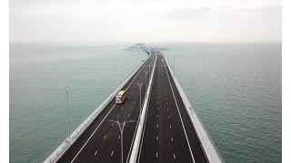 中共中央国务院印发《粤港澳大湾区发展规划纲要》