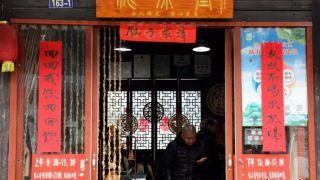 """杭州街头现""""任性""""春联 语言直白引人发笑"""