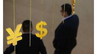 重拾升势:人民币对美元在岸、离岸涨破6.72和6.73
