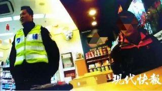 苏州:年薪¥30万知名设计师为占便宜 天天去便利店偷咖啡
