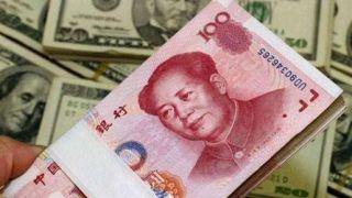 在岸人民币对美元汇率飙升 连破四关涨超400基点