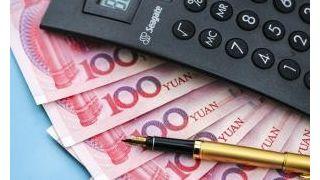 人民币汇率势如破竹 在岸、离岸分别升破6.70和6.69