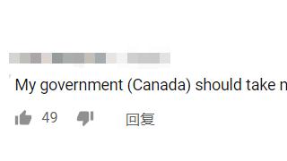 """""""中国不袒护""""!耿爽刚说完这句话,加拿大人彻底服了"""