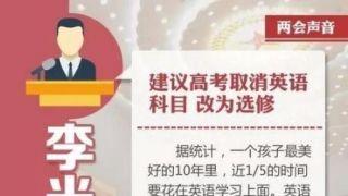 """王思聪掐架上热搜:没出过国 学英语是""""废物技能""""?"""