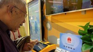 中国养老金15连涨!1.18亿人受益