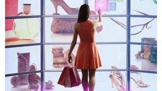 20%增长! 中国消费者买走全球1/3奢侈品