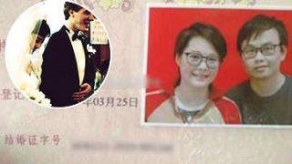45岁袁立迎来第三段婚姻 对方被曝是小11岁的诗人