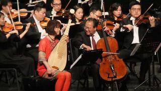 纽约百人会30周年庆典 马友友与吴蛮打造中国黄金时代协奏曲