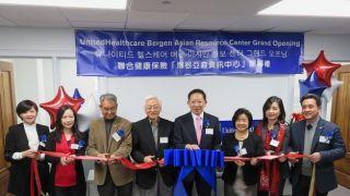 【视频】联合健康保险博根亚裔资讯中心盛大扩充营业