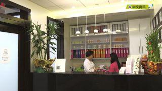 【视频】张碧恒针灸物理治疗中西结合疗效佳