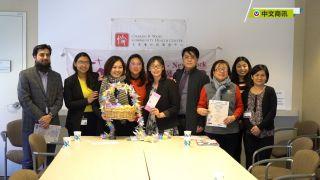 【视频】王嘉廉社区医疗中心4月13日举办家庭同乐日