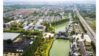 中国国家发改委:常住人口300万至500万大城市全面放开落户
