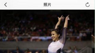 """著名大学队体操小将比赛失误严重受伤 网友称""""画面惨烈不忍看"""""""