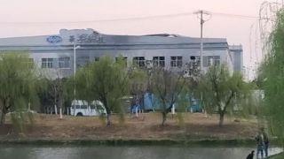 江苏通报昆山7死5伤爆燃事故原因:未进行有效除水作业