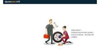 视觉中国被约谈后关闭网站整改 东方IC等图片网站也无法访问