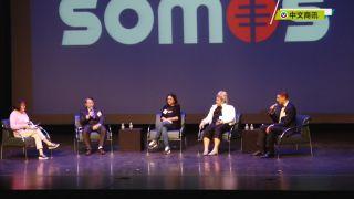 【视频】和谐社区医疗大联盟SOMOS举办健康博览会
