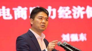 京东斥资¥12.7亿战略投资五星电器:购买46%股份