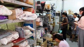 中国六部门发文:加强网购和进出口领域知识产权执法