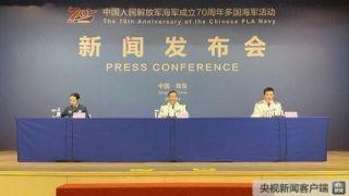 中国海军23日举行海上阅兵 10余国派舰艇参加