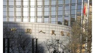 中国央行:征信系统升级优化仍在进行 无明确上线时间表