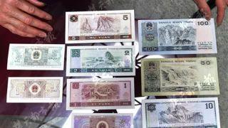 再见,第四套人民币!4月30日结束集中兑换