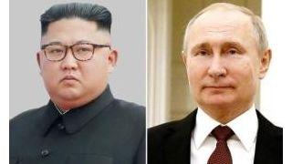 朝鲜确认金正恩出访俄罗斯 将与普京举行会谈