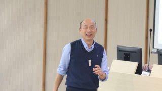 韩国瑜称无法参加现行制度的党内初选 国民党回应