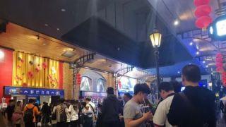 《复联4》中国首映:影院堪比春运 观影容易回家难?