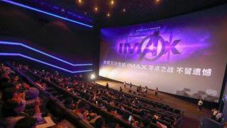 《复仇者联盟4》中国上映午夜票房¥1.8亿  创多项纪录