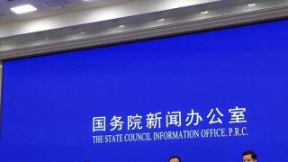 中国货币政策宽松还是收紧?中国央行让你看这个指标