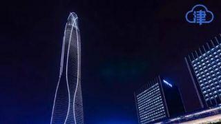 """天津滨海新区新地标叫""""津沽棒"""" 高530米"""