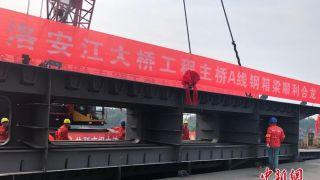 贵州洛安江大桥主桥A线顺利合龙