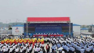 中国商飞江西生产试飞中心在南昌奠基 投资约¥20亿元