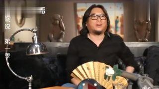 高晓松首度回应移民传闻:我是中国人 从未申请过外国籍