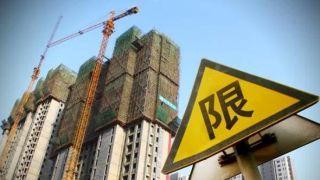 """中国这些大城市迎来""""零门槛落户"""" 会影响楼市限购吗?"""