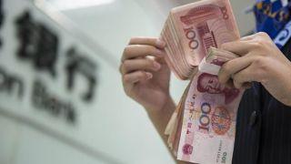 中国央行:5月15日开始对中小银行实行较低存款准备金率