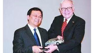 巴菲特投资的第三家中国公司会是谁?