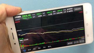 中国千股跌停再现!沪指收盘重挫5.58% 创业板暴跌近8%