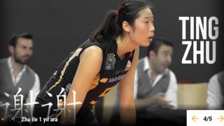 3年8冠后,中国球员朱婷离开土耳其瓦基弗银行队